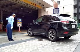 神奈川で警備会社をお探しなら | 駐車場警備